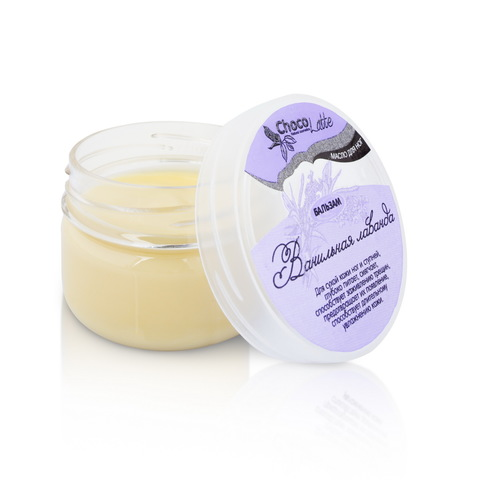 Бальзам-масло для ног Ванильная Лаванда | ChocoLatte