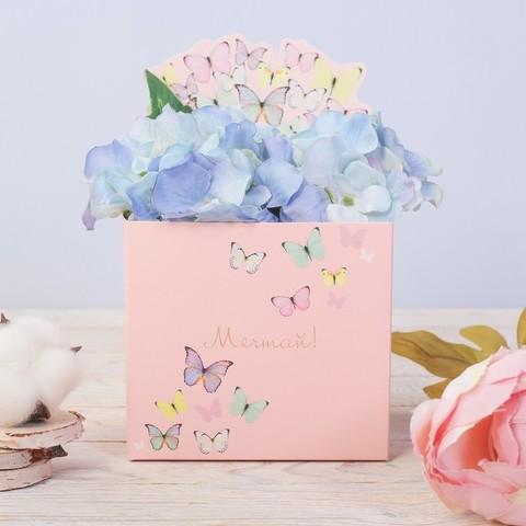 Коробки для мини букетов «Мечтай»