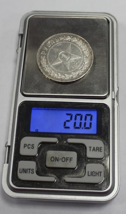 1 рубль 1922 год (АГ) XF