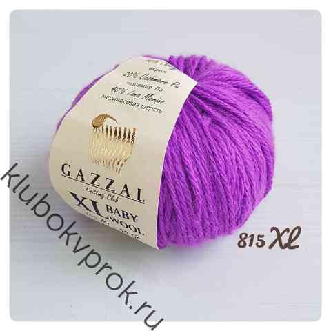 GAZZAL BABY WOOL XL 815, Сиреневый