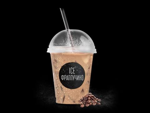 Ice фраппучино