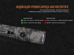 Карманный фонарь Fenix PD35 V2.0 UCP Digital Camo Edition
