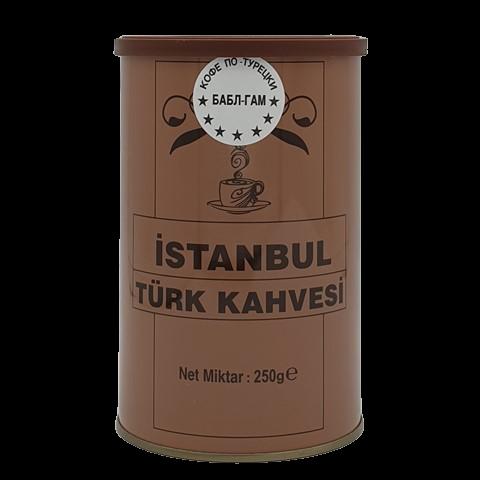 Турецкий кофе с ароматом бабл-гам ISTANBUL KAHVE, 250 гр