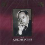 Михаил Александрович / Великие Исполнители России XX Века (2CD)