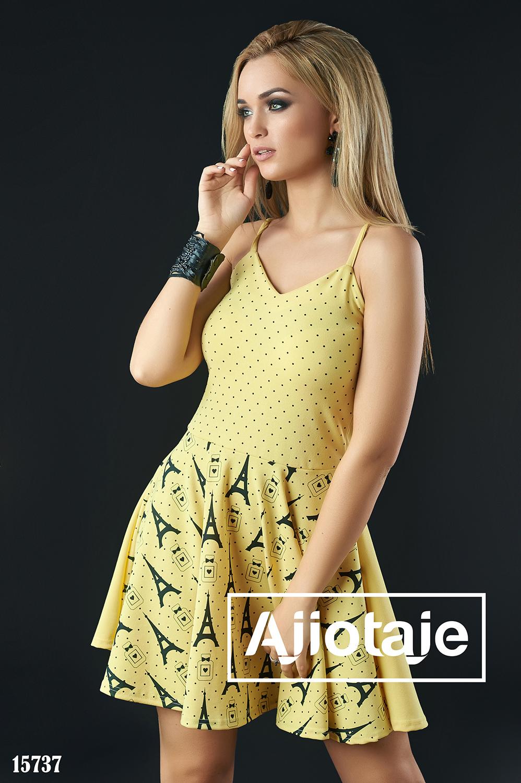 Желтое платье мини с отрезной юбочкой