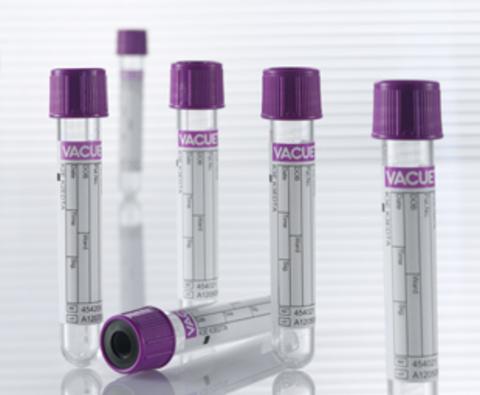Пробирки вакуумные 2 мл 13х75 мм, с наполнителем (