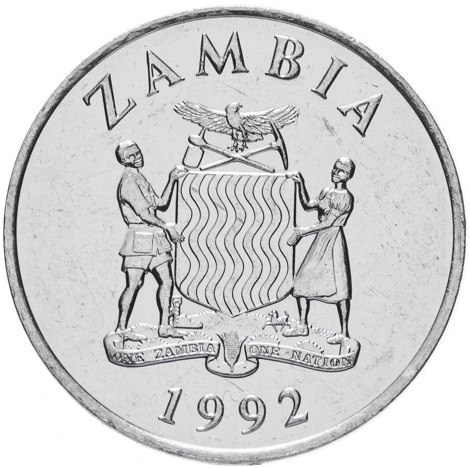 25 нгве. Птица-носорог. Замбия. 1992 год. AU-UNC