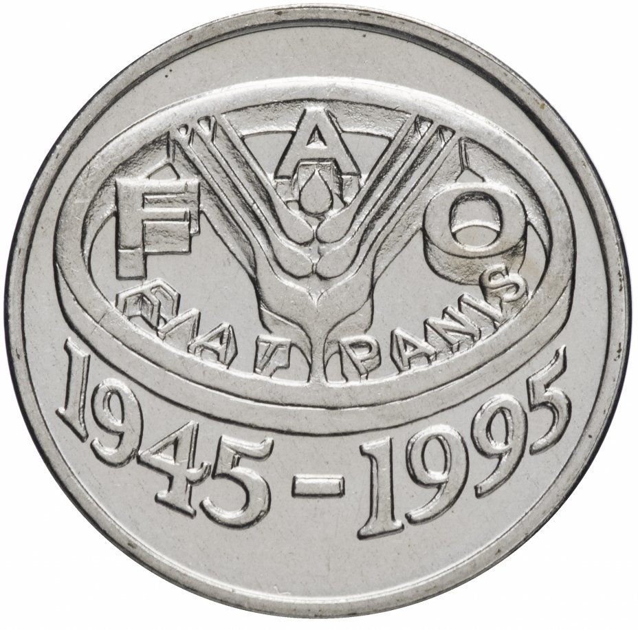 10 лей. ФАО. Румыния. 1995 год. AU-UNC