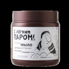 Густое мыло для бани Дегтярное интенсивное очищение кожи, 500 г (С ЛЁГКИМ ПАРОМ!)