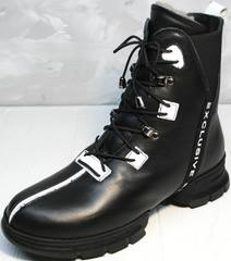 Зимние ботинки на шнурках женские Ripka 3481 Black-White.