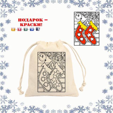 021-6542 Рюкзак-раскраска