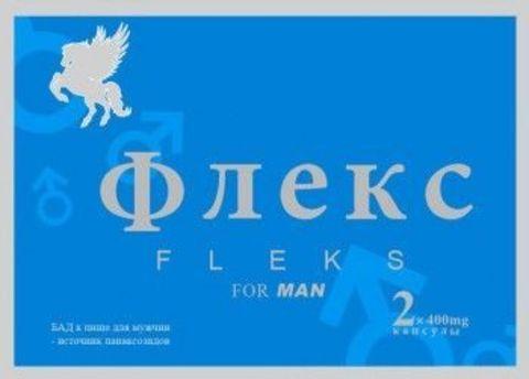 Капсулы для мужчин  Флекс  - 2 капсулы (400 мг.)