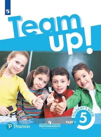 Team Up! Вместе! 5 класс Костюк Е.В., Колоницкая Л.Б., Кроксфорд Дж. и др. Учебник Часть1
