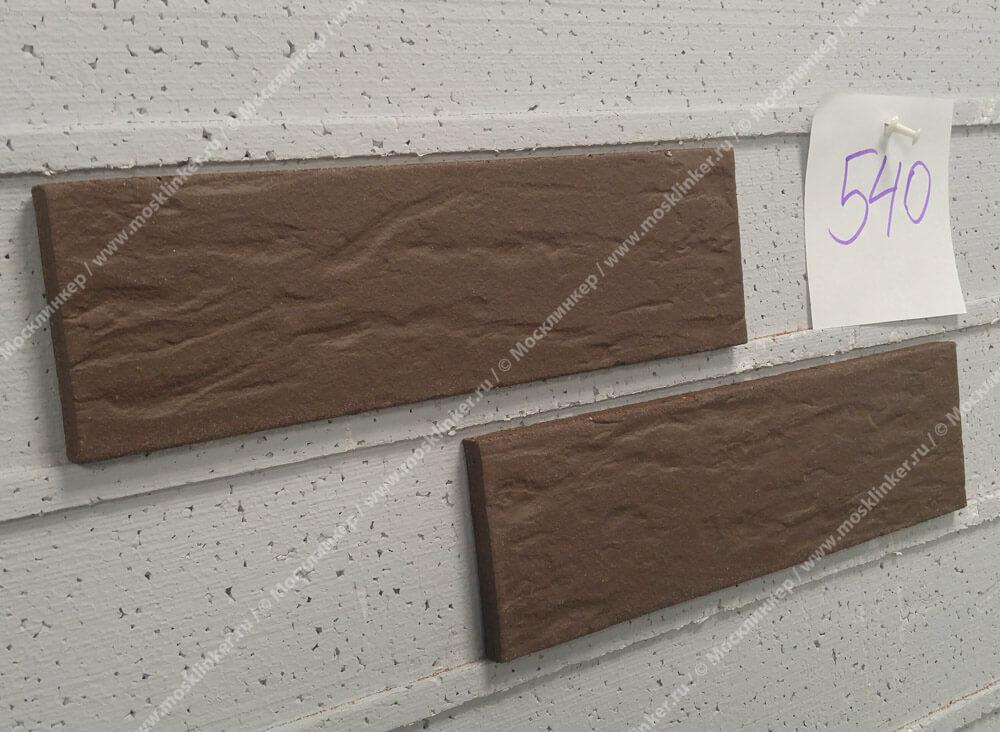 Feldhaus Klinker - R540NF9, Classic Geo Senso, 240x9x71 - Клинкерная плитка для фасада и внутренней отделки