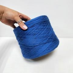 Cordonetto, Хлопок 100%, Насыщенный синий, 230 м в 100 г
