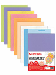 660622 Цветной фетр для творчества, пастельные цвета