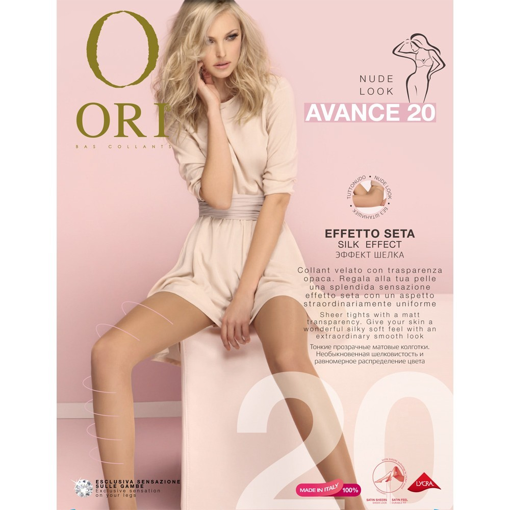 ORI Avance 20 колготки женские