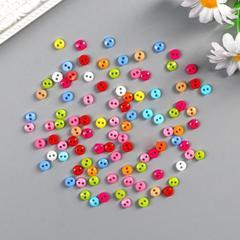 Пуговицы МИНИ пластиковые круглые на 2 прокола, 0,6 см, 100 шт.
