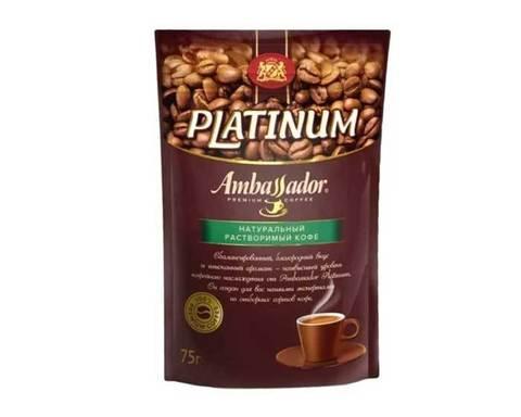 купить кофе растворимый Ambassador Platinum, 75 г