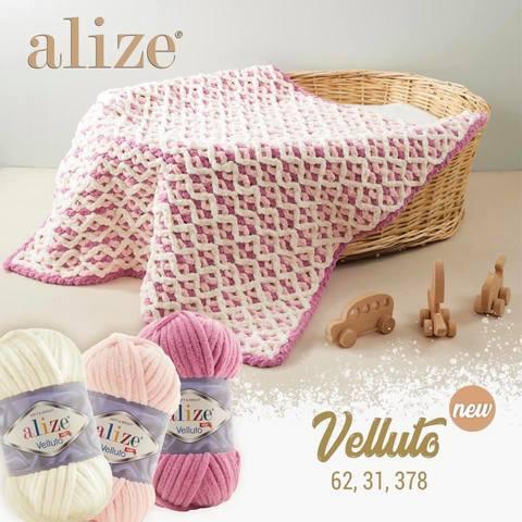 Пряжа Alize Velluto цвет 062