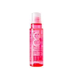 Masil Ампулы для волос восстанавливающие – 8 Seconds salon essence hair repair ampoule