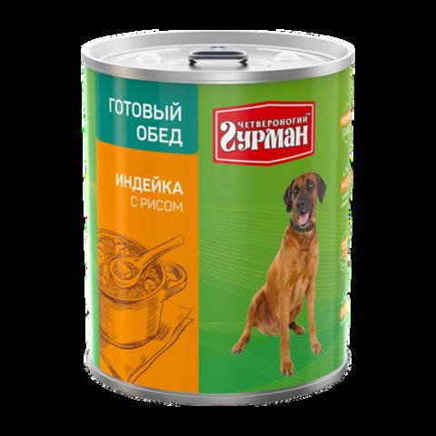 Четвероногий Гурман Готовый обед Консервы для собак с индейкой и рисом