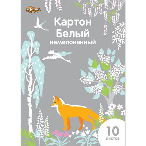 Картон белый №1 School Живая природа (А4, 10 листов, немелованный)