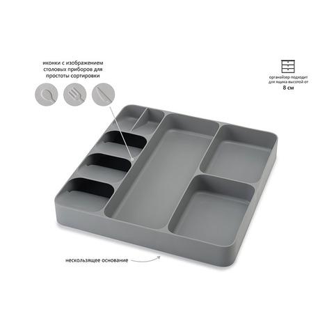 Органайзер для столовых приборов и кухонной утвари DrawerStore™ серый