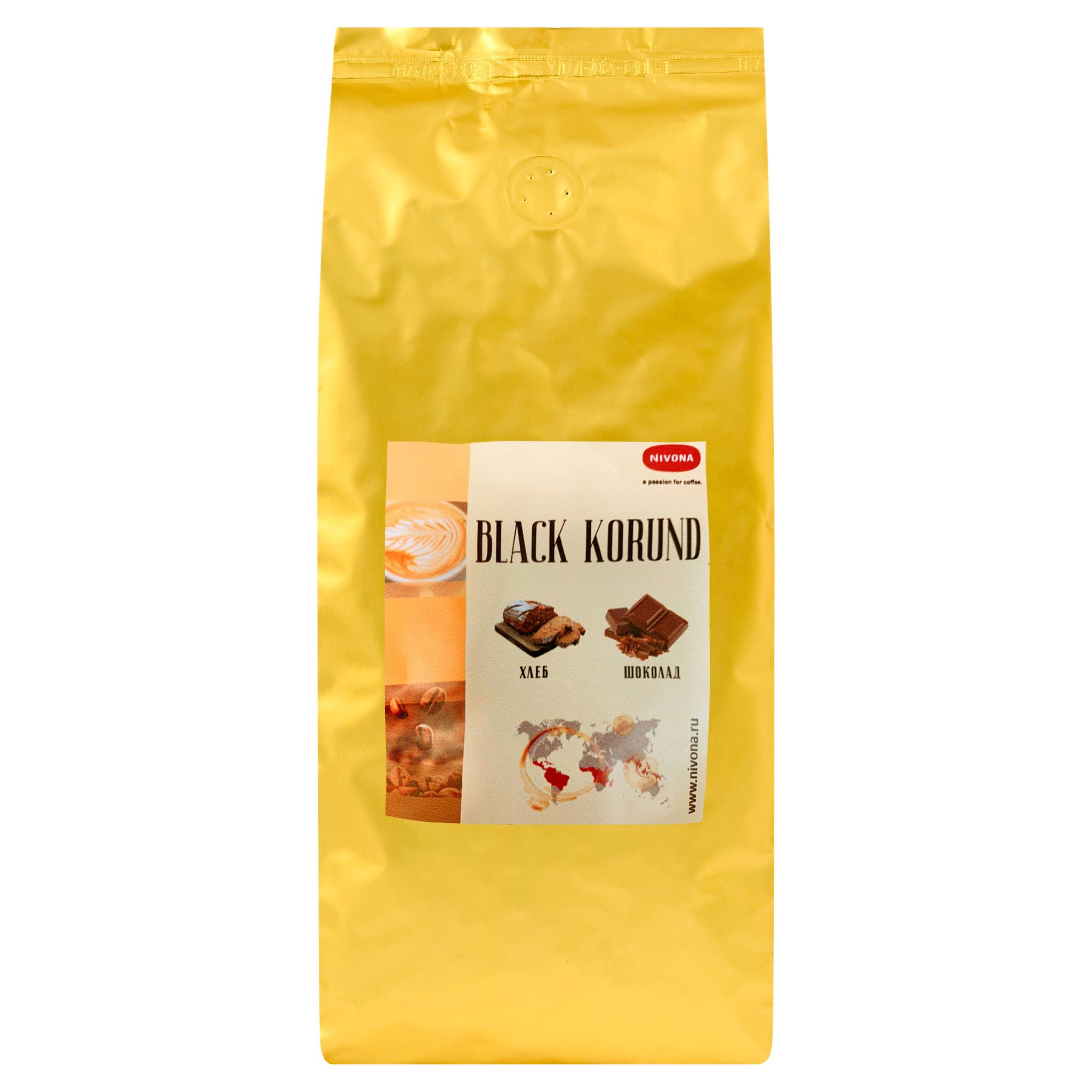 Кофе в зернах Nivona Black Korund, 1 кг