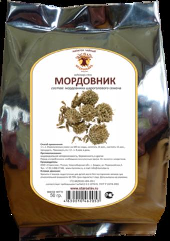 Мордовник обыкновенный (семена , 50гр.)