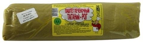 Паштет печёночный с маслицем Таганрог