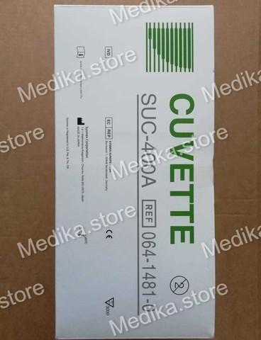 Кювета SUC-400A (3000 шт.) Sysmex Corporation, Япония (арт.064-1481-0)