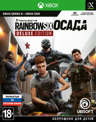 Tom Clancy's Rainbow Six: Осада. Deluxe Edition (Xbox, русская версия)