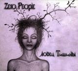 Zero People / Ловец Тишины (CD)