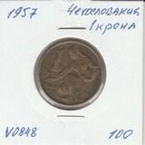 V0848 1957 Чехословакия 1 крона
