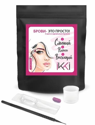 Набор для окрашивания бровей IKKI 123 (ореховое пралине)