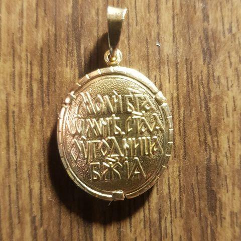 Нательная именная икона святая Антонина с позолотой кулон с молитвой