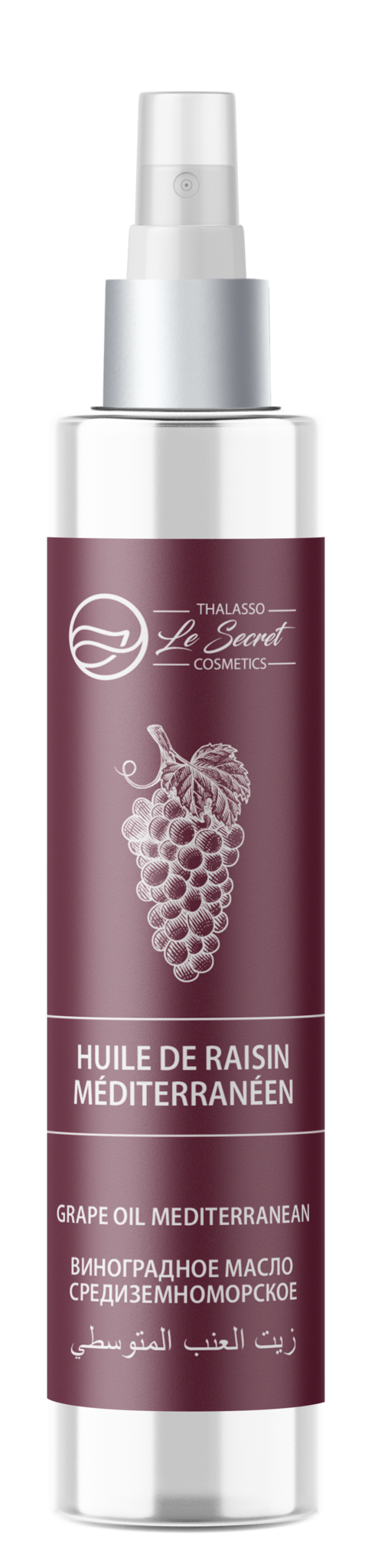 Le Secret Thalasso Масло Виноградное