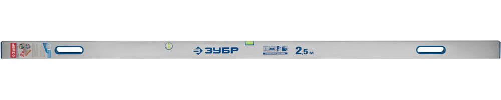 Правило-уровень с ручками ППУ-Р, 2.5 м, ЗУБР Профессионал 1075-2.5