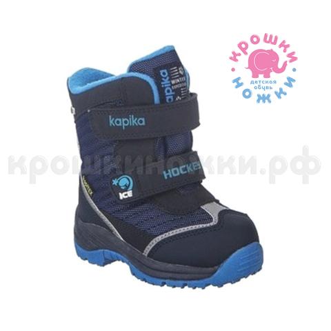 Мембрана хоккей синие, зима, Kapika (ТРК ГагаринПарк)