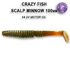 Силикон CRAZY FISH  SCALP MINNOW 4
