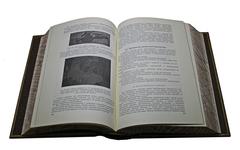 Настольная книга следователя.