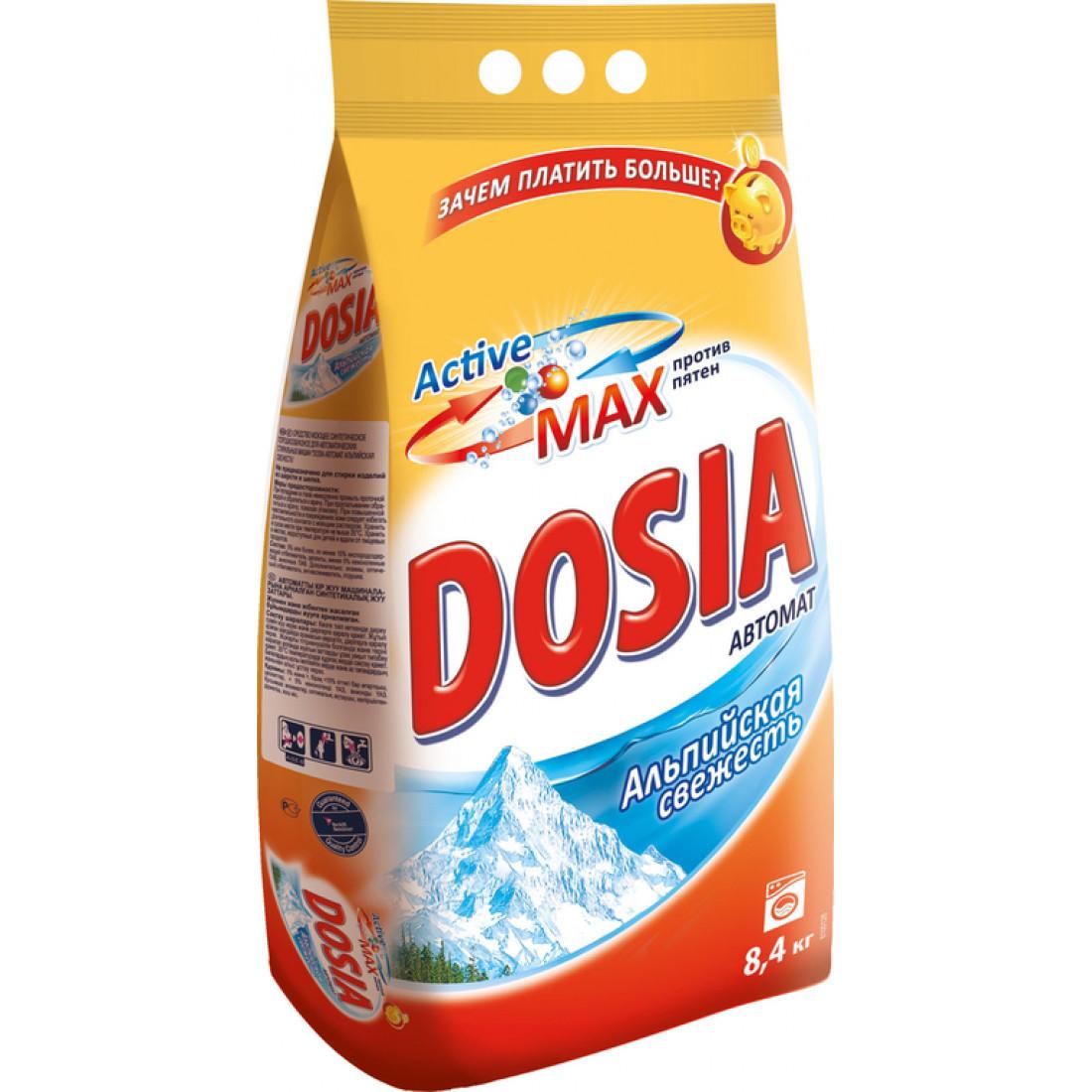 Стиральный порошок DOSIA Альпийская свежесть 8 кг