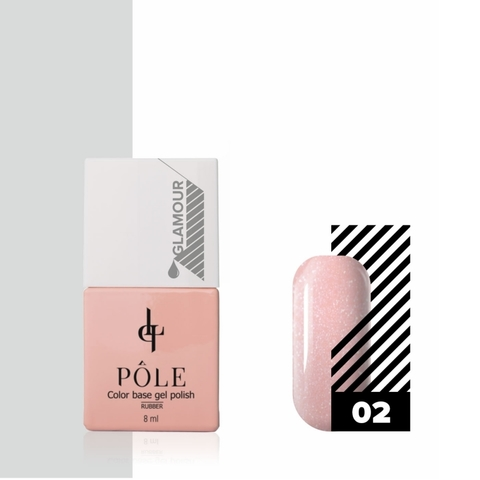 Color base POLE Glamour №02 (8 мл)