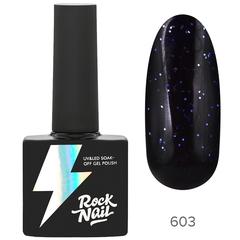 Гель-лак RockNail Basic 603 Orgasm