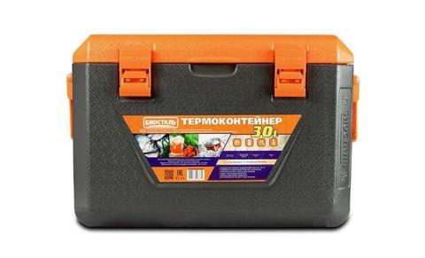 Изотермический контейнер (термобокс) Biostal (термоконтейнер, 30 л, серый/оранжевый)