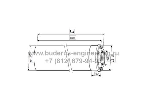 Удлинительный Элемент 1000мм DN80/125 через стену для котла Buderus Logamax Plus GB172i