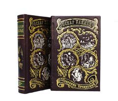 Уайльд Оскар. Избранные произведения. (в 2-х томах)