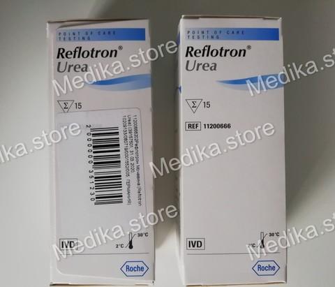 11200666202 Мочевина (Reflotron Urea) (15шт/уп) для анализатора Рефлотрон Плюс (Reflotron Plus) Рош Диагностикс ГмбХ, Германия