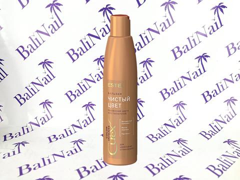 CUREX COLOR INTENSE Бальзам обновление цвета для волос коричневых оттенков, 250 мл